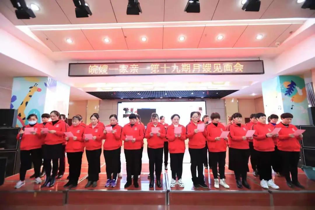 安徽皖嫂家政总经理王成芳:以创新模式破解行业痛点,致力成为中国新家政领跑者!